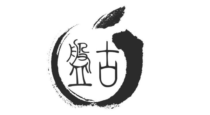Cómo hacer Jailbreak a iOS 9.3.3 con la versión Inglesa de Pangu
