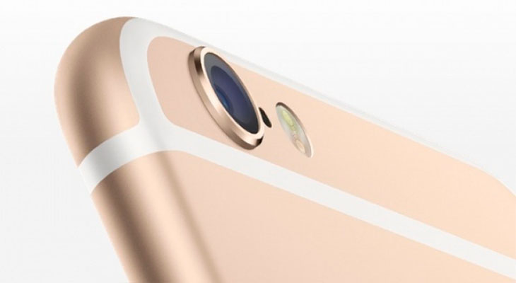El iPhone 7 tendrá estabilización óptica de imagen