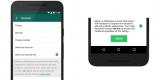 WhatsApp empezará a compartir tus datos de usuario con Facebook