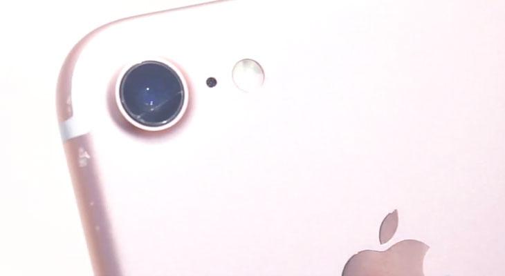 La cámara puede ser el elemento más débil del iPhone 7 [Vídeo]