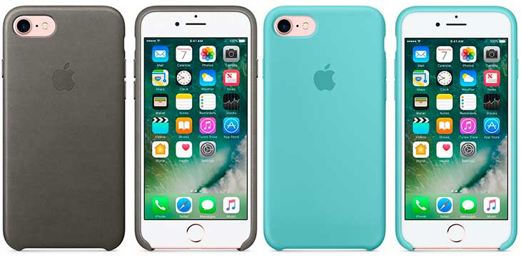 carcasa iphone 7 de apple