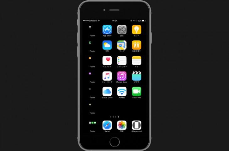 Este fallo de iOS te permitirá tener un iPhone totalmente distinto [Truco]