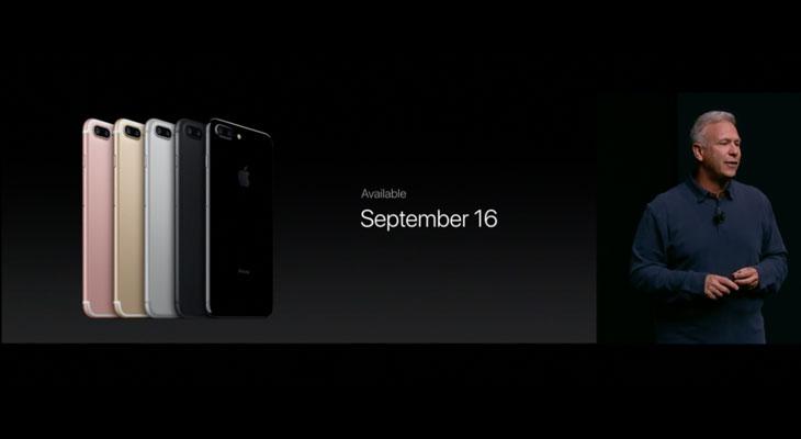 Esta es la fecha de lanzamiento del iPhone 7
