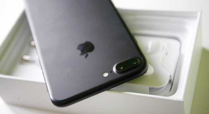 Según KGI el iPhone 7 venderá menos que el iPhone 6s