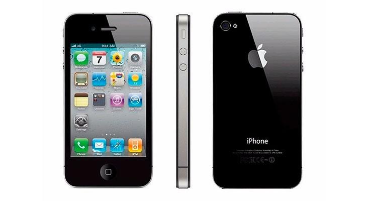 Tras el lanzamiento del iPhone 7, el iPhone 4 será declarado obsoleto por Apple