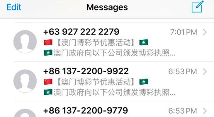 ¿Estás recibiendo mensajes en chino? Puede que tu cuenta de iMessage haya sido hackeada