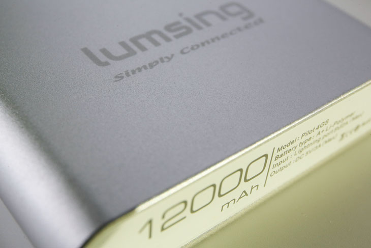 Última llamada: Batería especial para iPhone Pilot 4GS de 12.000 mAh [30% dto. termina hoy]
