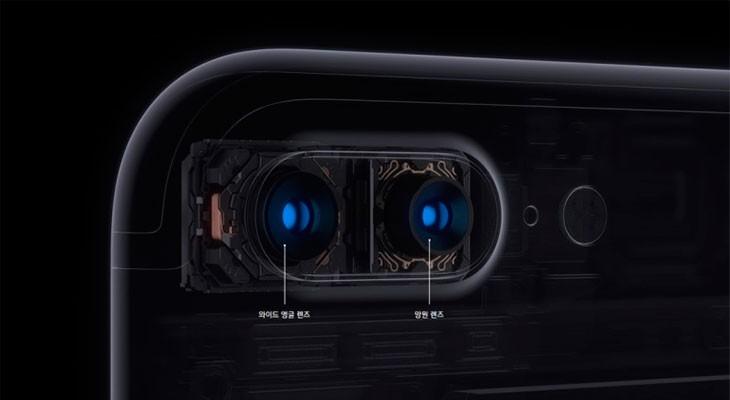 Esto es lo que veríamos en la cámara del iPhone 8