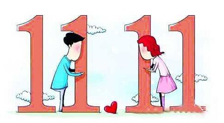 Las mejores ofertas del 11 del 11, el día de los solteros…
