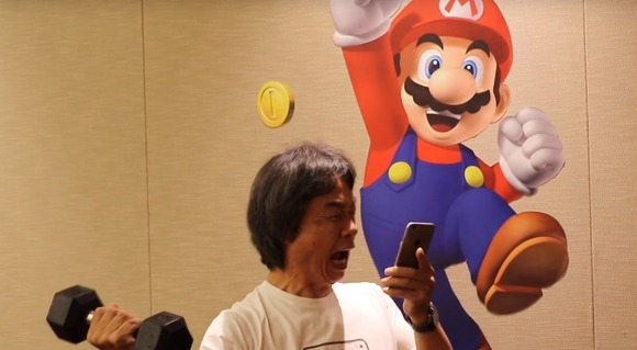 Super Mario Run precio