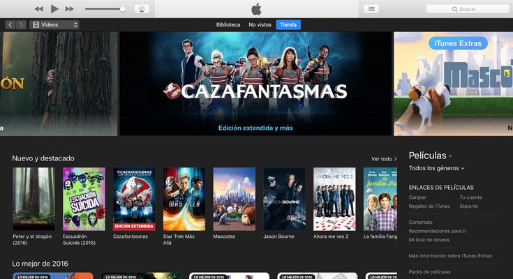 Pronto podríamos alquilar películas en iTunes a las dos semanas de su estreno en cines