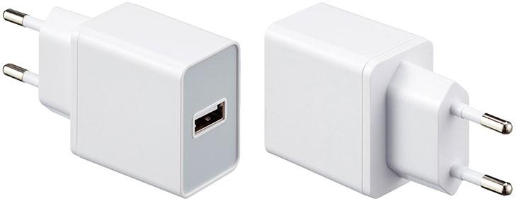Cargador de pared con un puerto USB para iPhone, iPad y otros móviles y tablets - AmazonBasics
