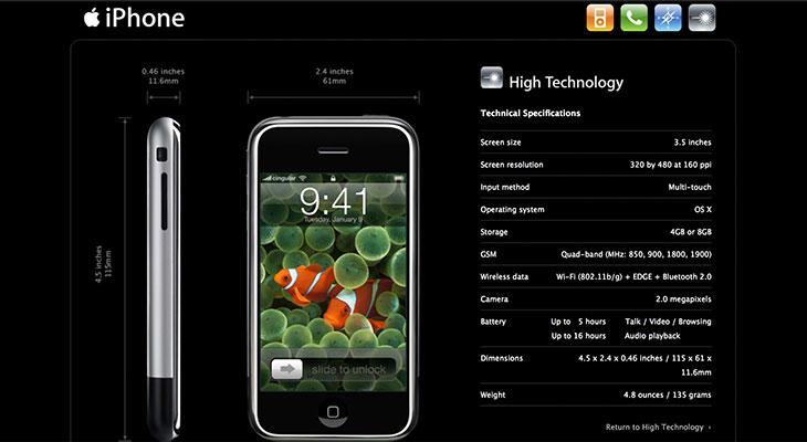 Retorno al pasado: así era la web de Apple cuando se presentó el iPhone