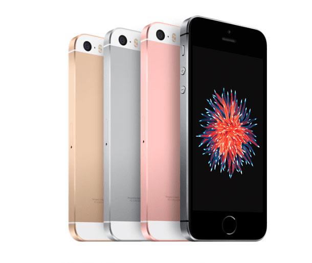 apple podr a presentar el ipad pro 2 un iphone 7 rojo y. Black Bedroom Furniture Sets. Home Design Ideas