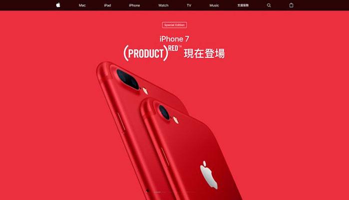 Apple_Taiwan