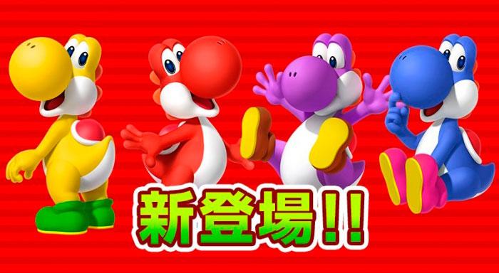 Super_Mario_Run_Yoshis