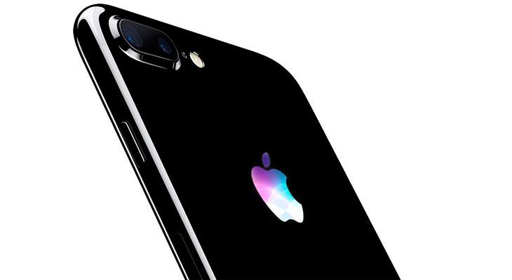 Este impresionante concepto de iPhone 8 propone una Siri con realidad aumentada