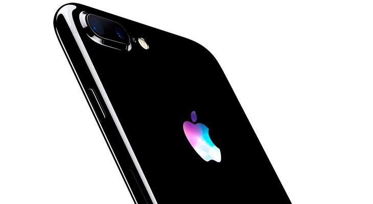 Los mejores conceptos de iPhone 8