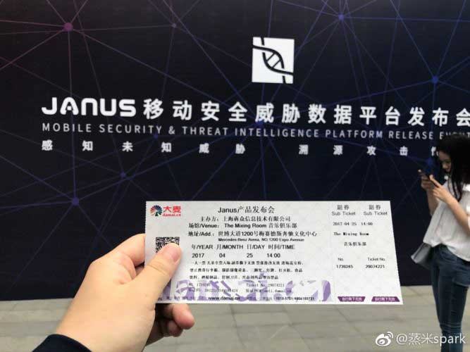 janus-conference-ticket-667x500
