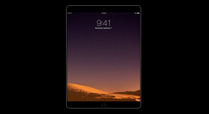 Apple podría presentar el iPad Pro 2 de 10,5 pulgadas en la WWDC