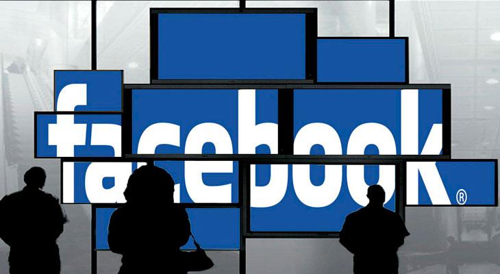 La app de Facebook para iOS ya nos permite crear nuestros propios GIFs
