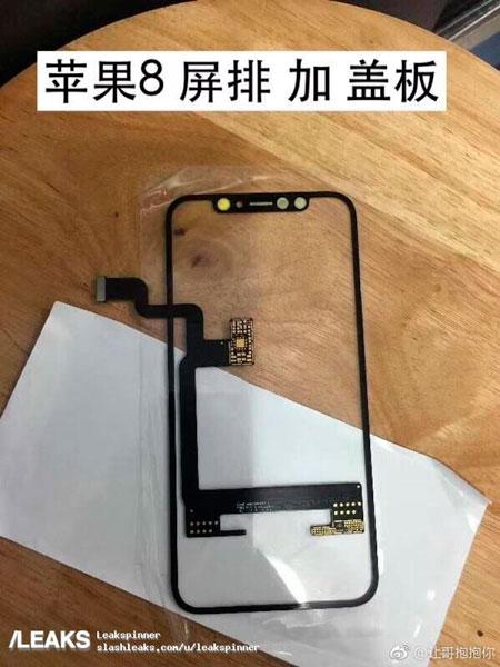 iPhone_8_pantalla