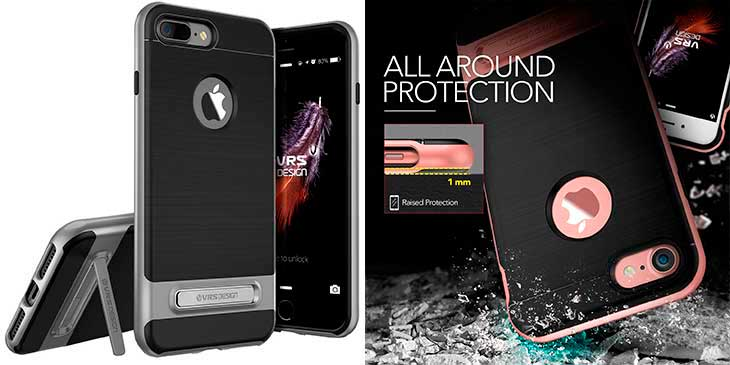 Funda elegante para iPhone 8 y 8 Plus - VRS Design High Pro Shield