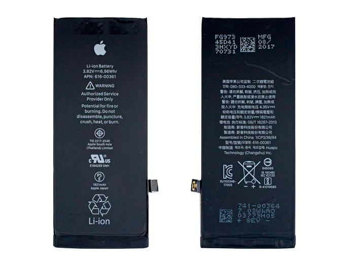 iPhone-8-Batería