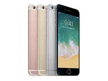 iPhone 6S Plus, 32GB, pantalla 5.5 pulgadas, red 4G, varios colores