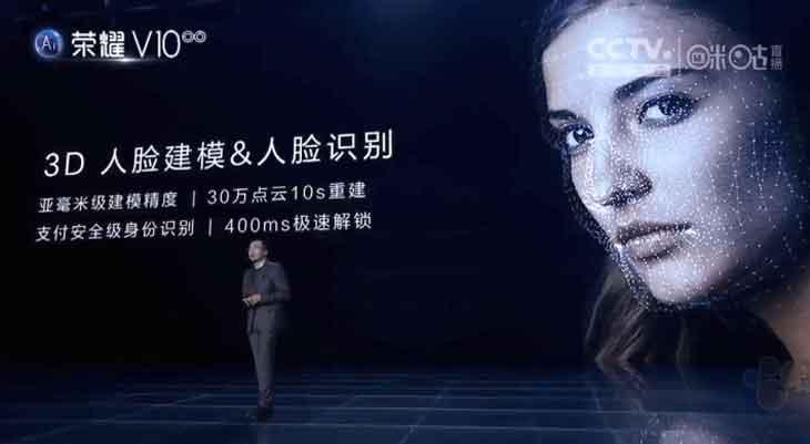 """Huawei presenta su propio """"Face ID"""" y dice que va a ser mejor que el del iPhone X"""