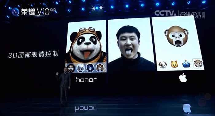 Huawei-Animoji