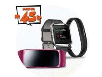 Hasta 45% Descuento en Smartwatches y Pulseras de actividad Samsung y Fitbit
