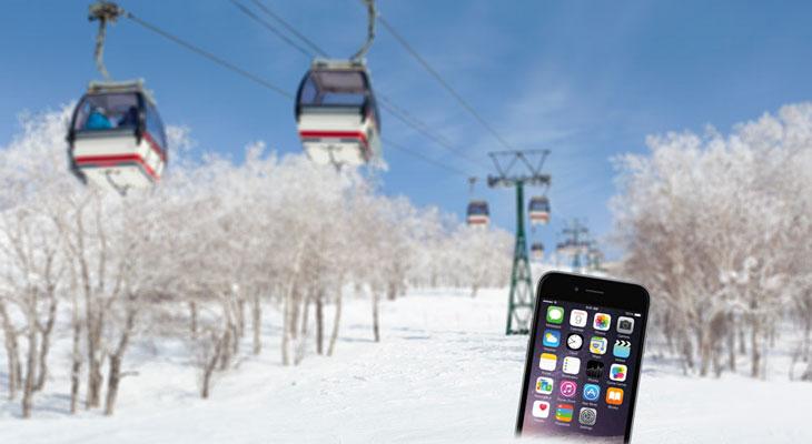 Cómo hacer que nieve en tu iPhone