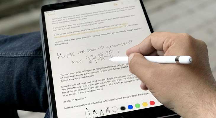 Cómo cambiar el estilo del papel de la App de notas del iPhone en iOS 11