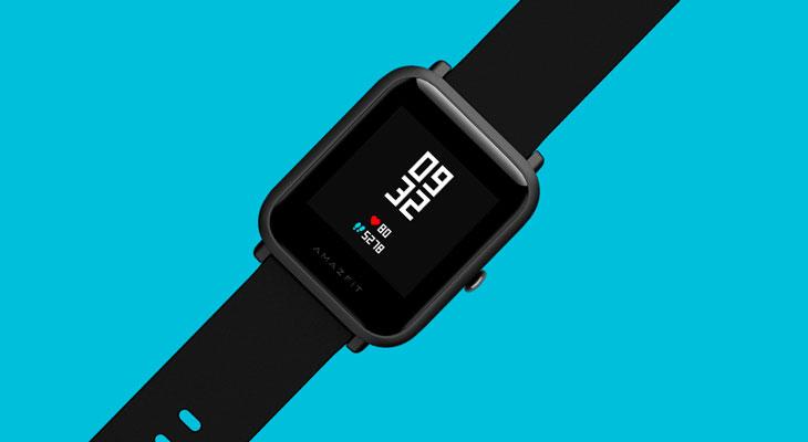 Amazfit Bip: un clon del Apple Watch con una autonomía de hasta 45 días por menos de 100 €