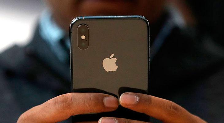 Así protege Apple nuestra privacidad