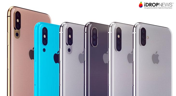 Así podría ser un iPhone con triple cámara trasera