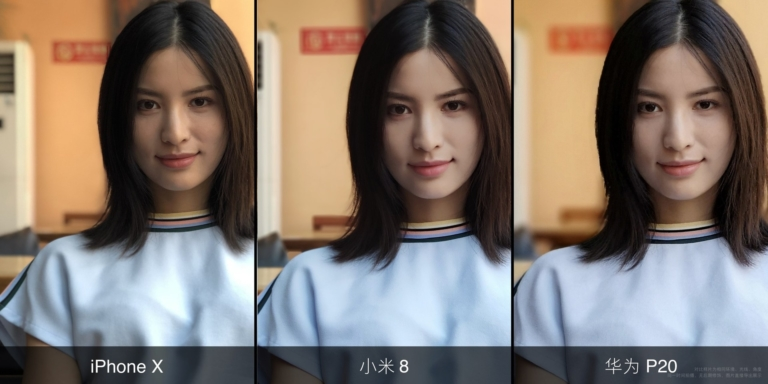 modo retrato Xiaomi Mi 8 Vs iPhone X