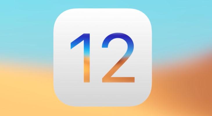 Apple lanza iOS 12 Beta 2, fallos y novedades