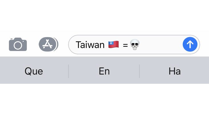 "Escribir ""Taiwan"" bloqueaba tu iPhone"
