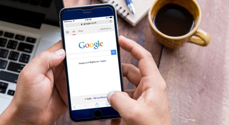 Google le paga a Apple 9 mil millones de dólares al año, mira por qué