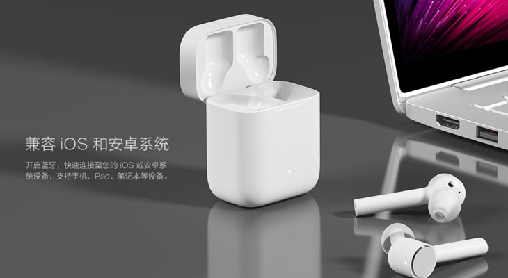 Xiaomi-Mi-AirDots-Pro